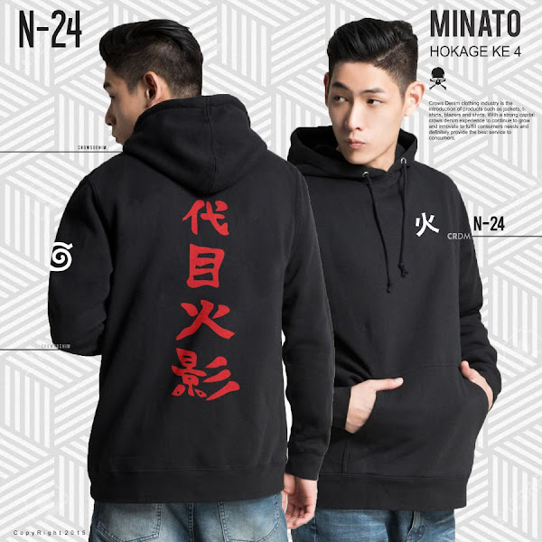 jas exclusive jaket N24