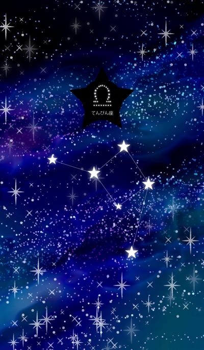 Night sky of Libra2