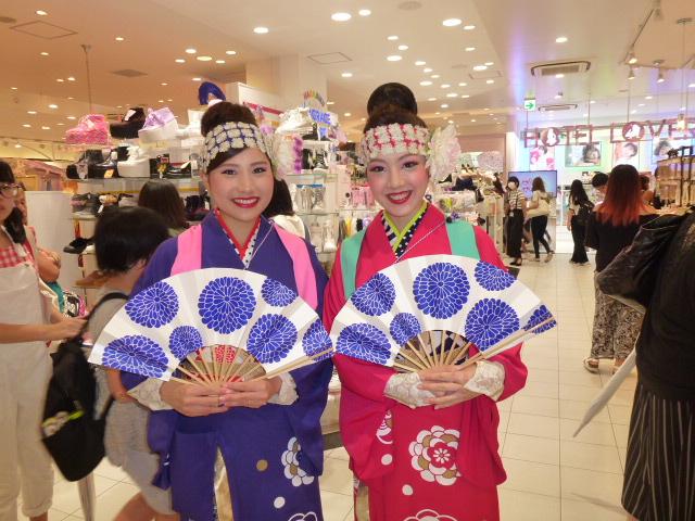 kimono geishas harajuku
