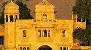 राजस्थान का सबसे बड़ा जिला   Rajasthan Ka Sabse Bada Jila
