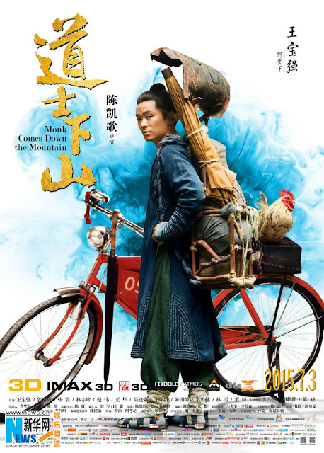 Nonton Monk Comes Down the Mountain (2015) sub indo