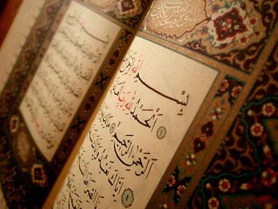 Membaca Al Fatihah dan Amin pada shalat jamaah