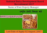 National Dairy Development Board Recruitment 2017– Deputy Manager