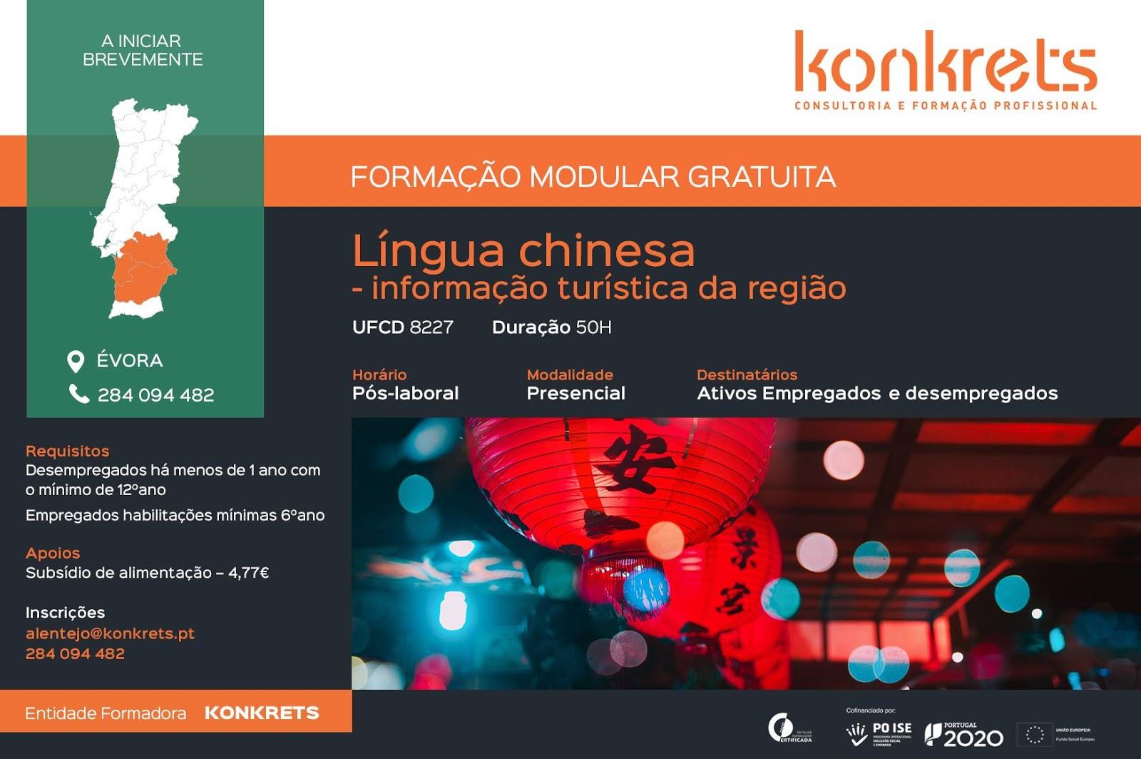curso financiado de lingua chinesa em Évora