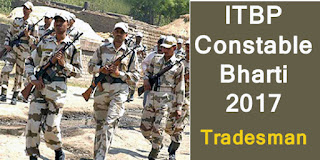 Tradesman recruitment ITBP