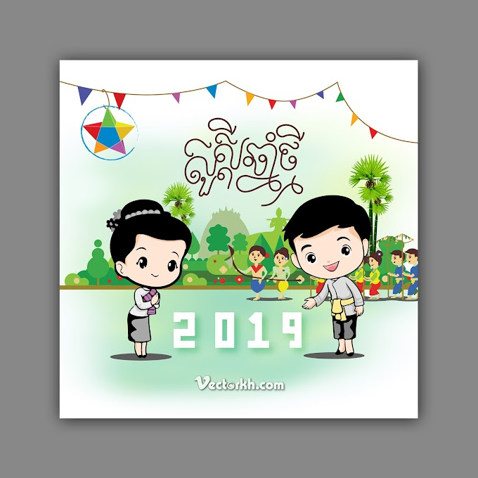 khmer new year 2019 vector poster khmer new year free vector