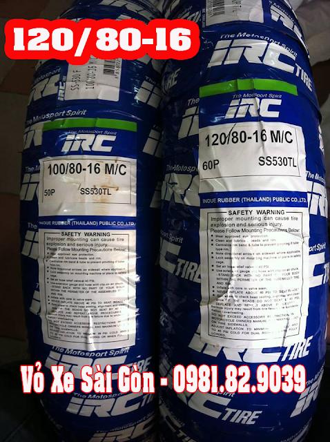 Vỏ xe máy INOUE(IRC) Thái vỏ sau 120/80-16 TL