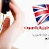 حصريا 140 درس صوتي لتعلم اللغة الإنجليزية بالصوت MP3