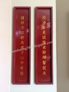 Hai câu thơ nổi tiếng của cụ Nguyễn Sinh Sắc nói về chốn quan trường