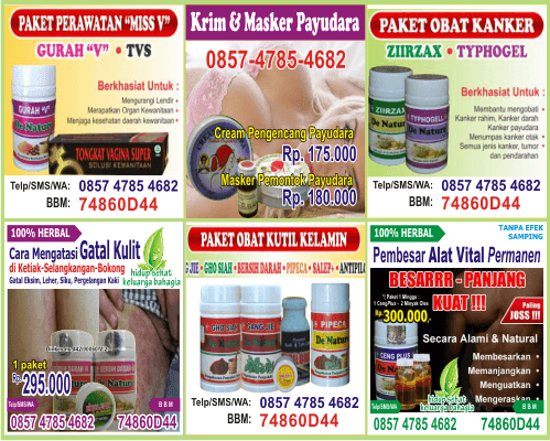 menu Apotik Rahma Herbal, katalog Apotik Rahma Herbal, obat Apotik Rahma Herbal