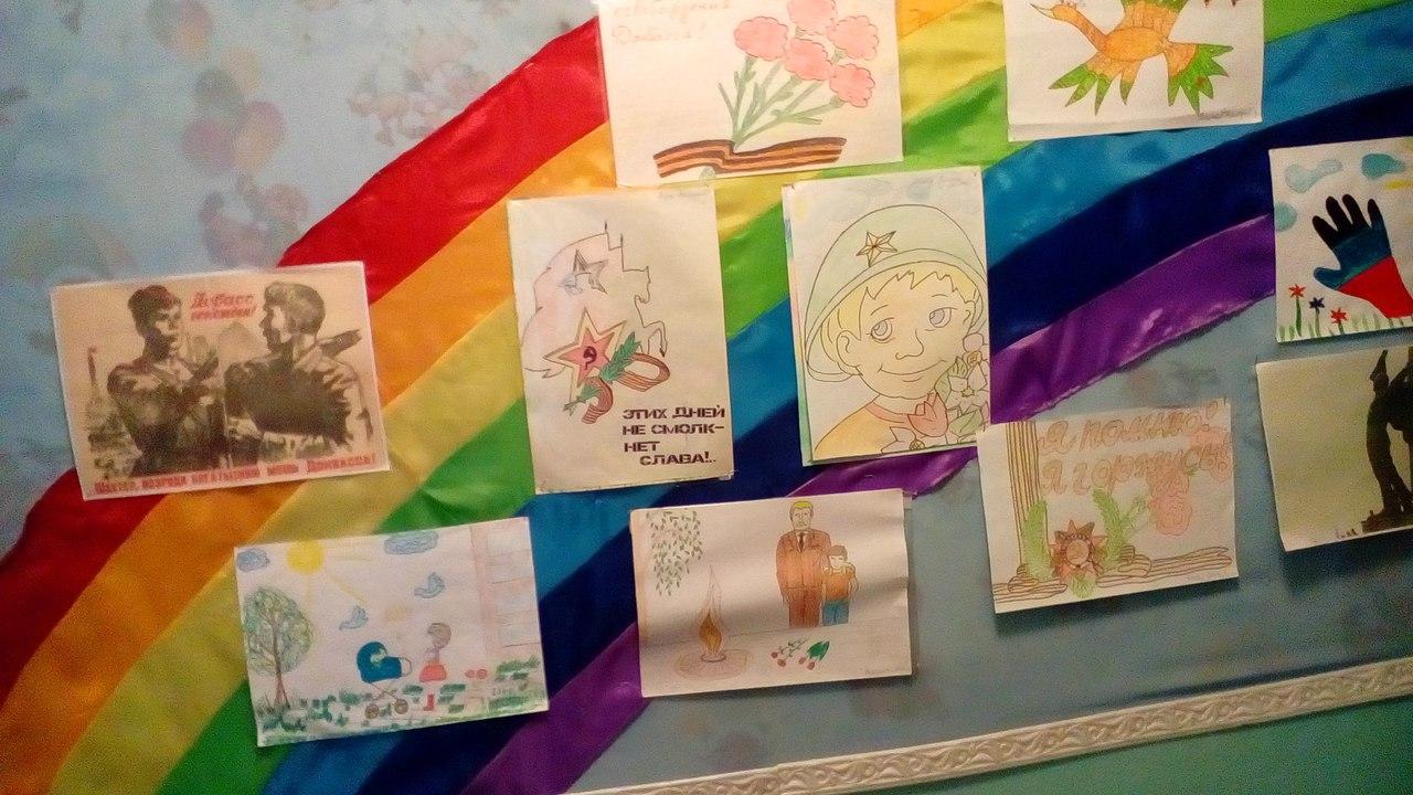 Приколы, день освобождения донбасса картинки детей