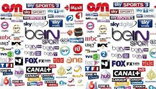 تطبيق لمشاهدة القنوات الرياضية المشفرة بدون اعلانات 2019