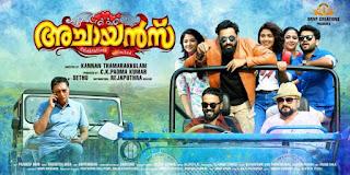 malayalam movie achayans free downlaod