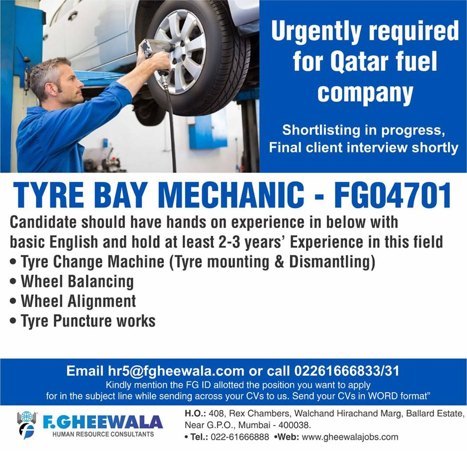 TYRE BAY MECHANIC Urgently Required for Qatar Fuel Company