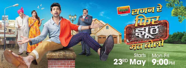 'Sajan Re Phir Jhuth Mat Bolo' Sab Tv Upcoming Serial Wiki Plot,Cast,Promo,Timing