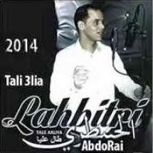 Cheb Lehbitri-Tale Aaliya