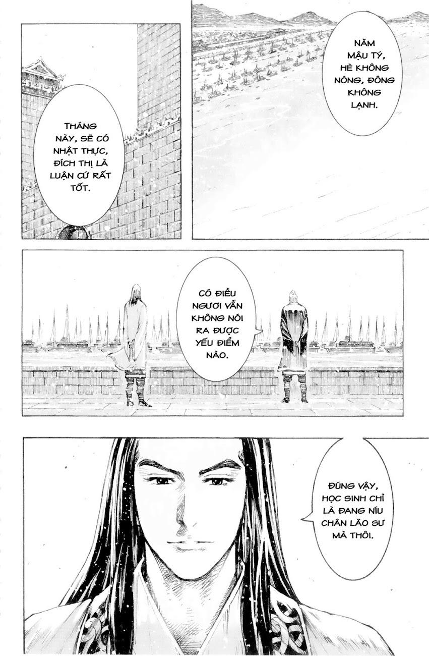 Hỏa phụng liêu nguyên Chương 411: Sơn hậu hữu sơn [Remake] trang 7