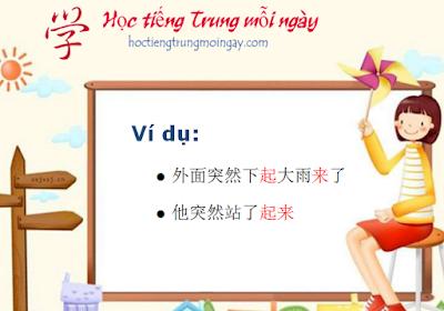 Ngữ pháp tiếng Trung