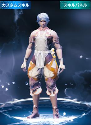 mobius final fantasy, white belt monk