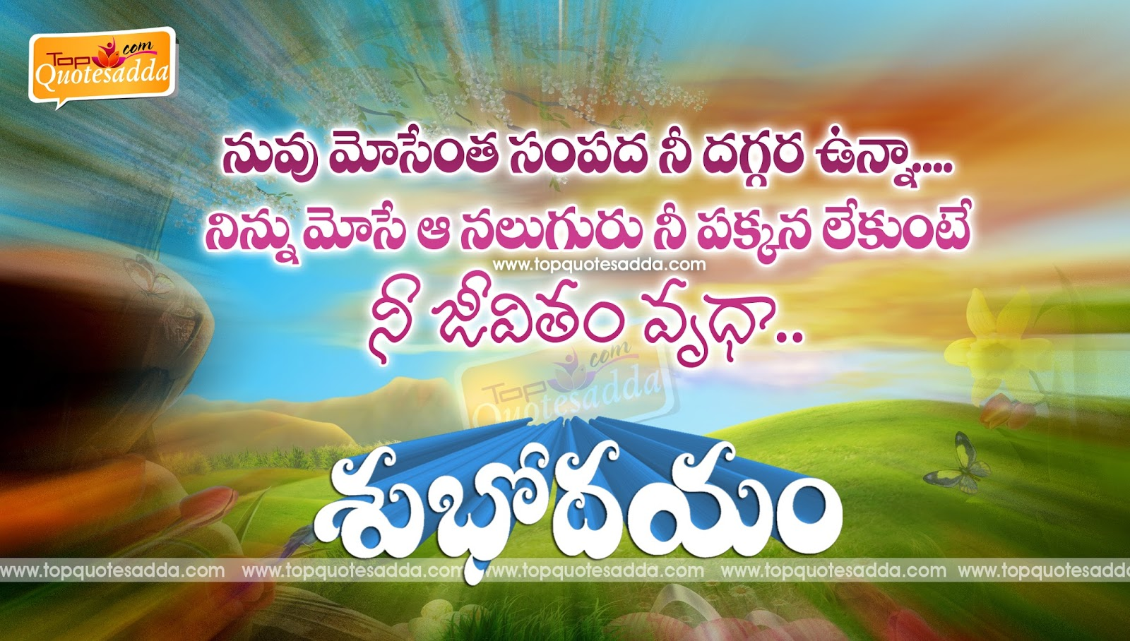 Best Telugu Good Morning Saying Quotes About Human Values