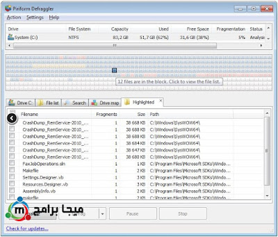 تحميل برنامج defraggler أخر إصدار