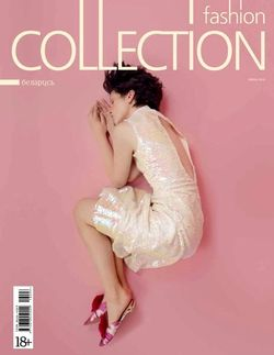 Читать онлайн журнал Fashion Collection (№6 июнь 2018 Беларусь) или скачать журнал бесплатно
