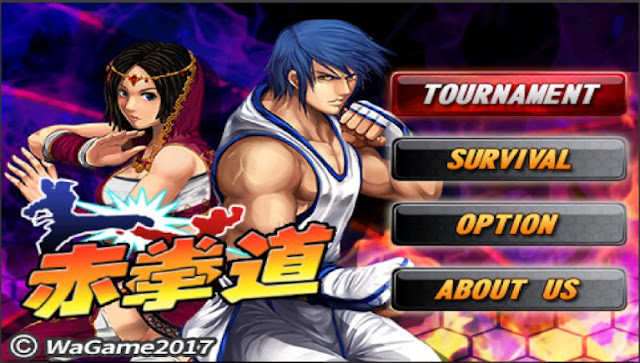 Game Fighting Offline Ringan Kung Fu Do Fighting APK Android