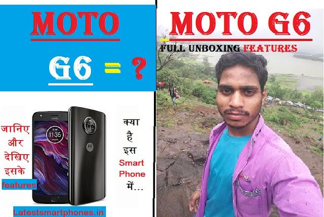 Moto G6 Ashwani