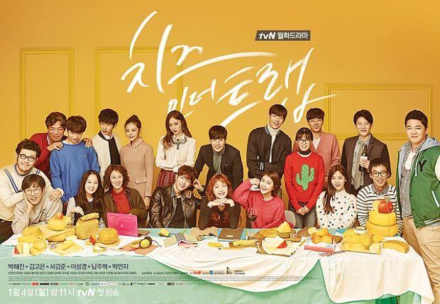 11 Drama Korea  Cheese in the Trap Diadopsi dari Komik Terbaik