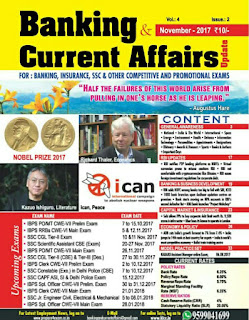 Banking and Current Affairs