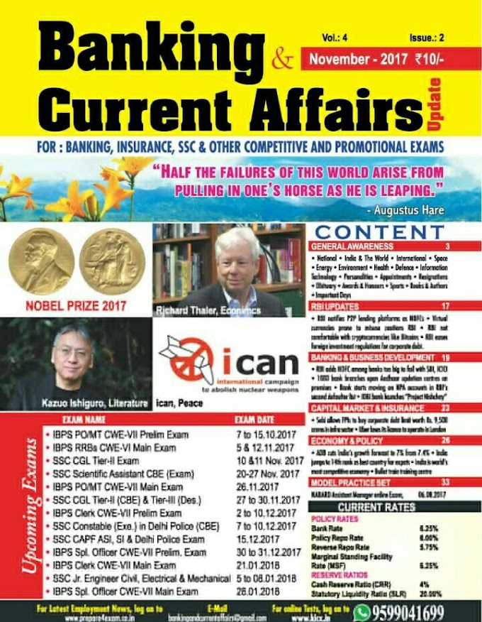 Banking and Current Affair Magazine - Download PDF