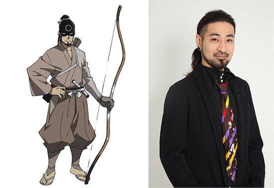 Ryota Takeuchi como Hitari