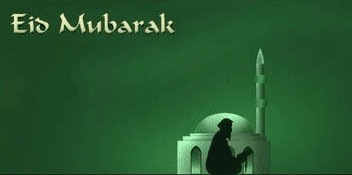 bakrid images download free for fb wallpapers, whatsapp dp