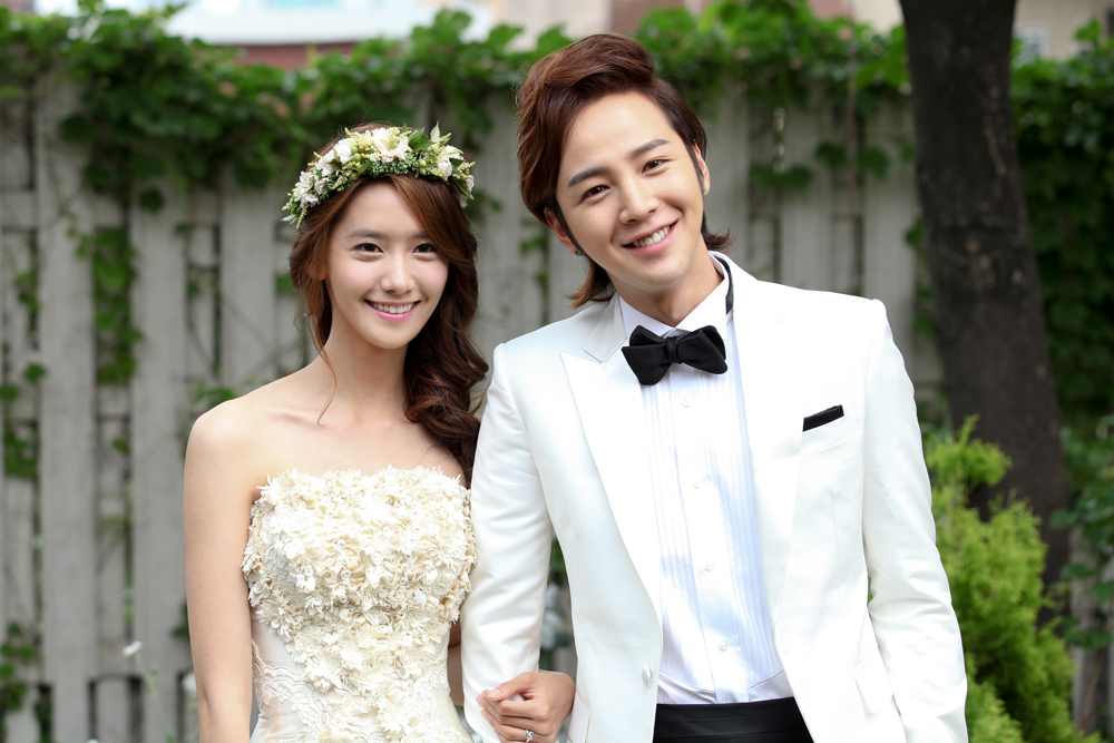 is yoona dating jang geun suk drama