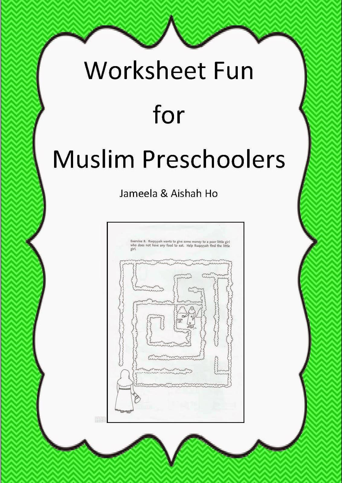 - ILMA Education: Free Download: Worksheet Fun For Muslim Preschoolers