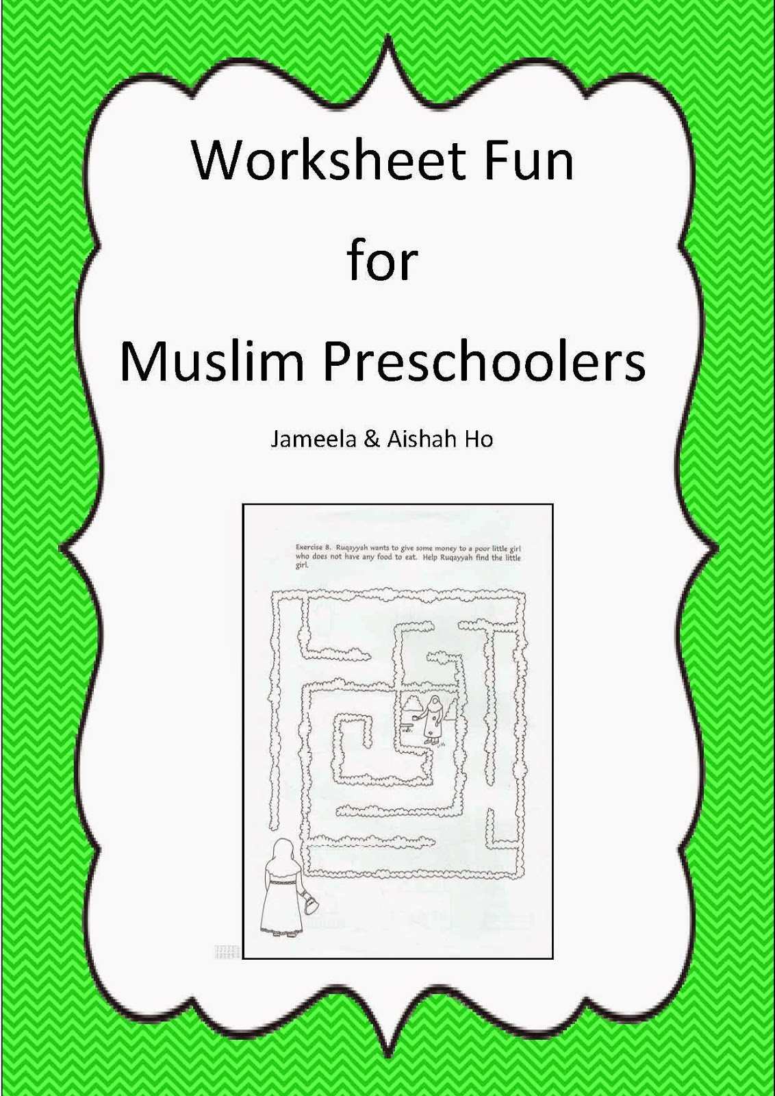 ILMA Education: Free Download: Worksheet Fun for Muslim Preschoolers [ 1600 x 1132 Pixel ]
