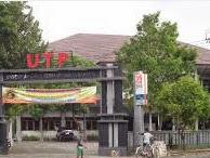 Pendaftaran Mahasiswa Baru ( UTP ) 2020-2021