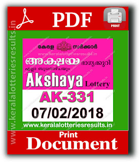 keralalotteriesresults.in, kerala lottery, kl result,  yesterday lottery results, lotteries results, keralalotteries, kerala lottery, keralalotteryresult, kerala lottery result, kerala lottery result live, kerala lottery today, kerala lottery result today, kerala lottery results today, today kerala lottery result, kerala lottery result 07-02-2018, akshaya lottery results, kerala lottery result today akshaya, akshaya lottery result, kerala lottery result akshaya today, kerala lottery akshaya today result, akshaya kerala lottery result, akshaya lottery ak.331 results 07-02-2018, akshaya lottery ak 331, live akshaya lottery ak-331, akshaya lottery, kerala lottery today result akshaya, akshaya lottery ak-331 07/02/2018, today akshaya lottery result, akshaya lottery today result, akshaya lottery results today, today kerala lottery result akshaya, kerala lottery results today akshaya 7 1 18, akshaya lottery today, today lottery result akshaya 7-1-18, akshaya lottery result today 7.1.2018, kerala lottery result live, kerala lottery bumper result, kerala lottery result yesterday, kerala lottery result today, kerala online lottery results, kerala lottery draw, kerala lottery results, kerala state lottery today, kerala lottare, kerala lottery result, lottery today, kerala lottery today draw result, kerala lottery online purchase, kerala lottery online buy, buy kerala lottery online