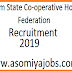 Assam State Co-operative Housing Federation recruitment of Junior Engineer: 2019 (Walk in interview)
