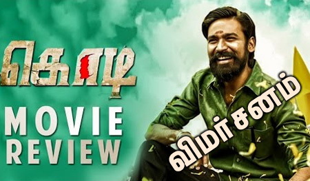Kodi Review | Dhanush | Trisha | Santhosh Narayanan
