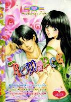 ขายการ์ตูนออนไลน์ Romance เล่ม 240