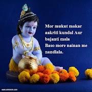 Happy Krishna Janmashtami Wishes Images 2020 for Whatsapp, Instagram and Facebook