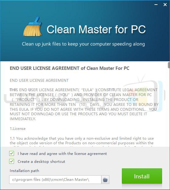 تنزيل كلين ماستر للكمبيوتر أخر اصدار