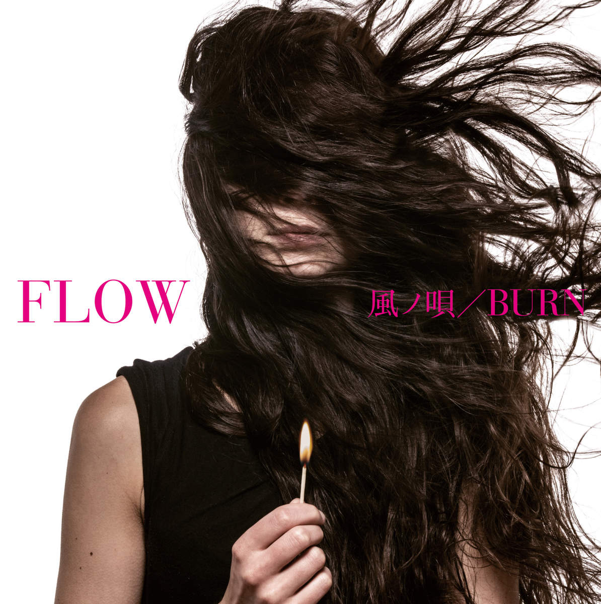 flow fuyu no amaoto mp3