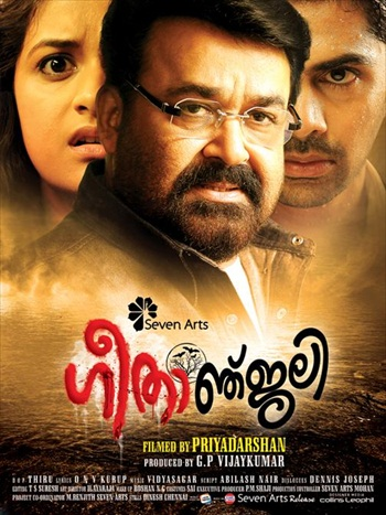Free Download Geethanjali 2013 UNCUT Dual Audio Hindi 720p  1.2GB
