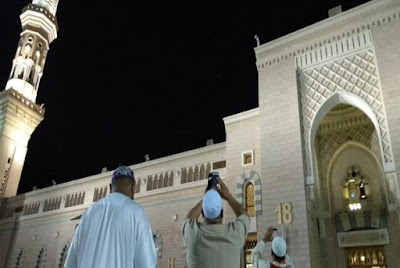 Jamaah haji Indonesia Ikuti Sholat Gerhana Di Masjid Nabawi