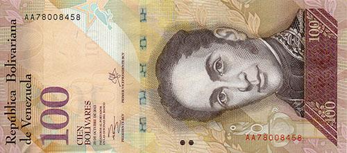 Nicolás Maduro prorroga por segunda vez vigencia del mayor billete en Venezuela