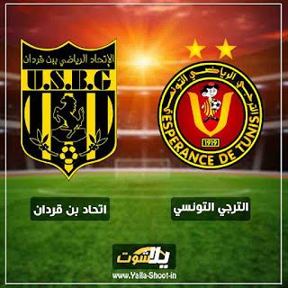بث مباشر مشاهدة مباراة الترجي واتحاد بن قردان لايف اليوم 8-1-2019 في الدوري التونسي