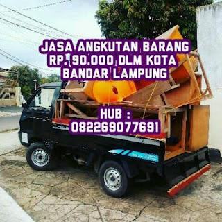 Jasa Angkutan Barang Lampung