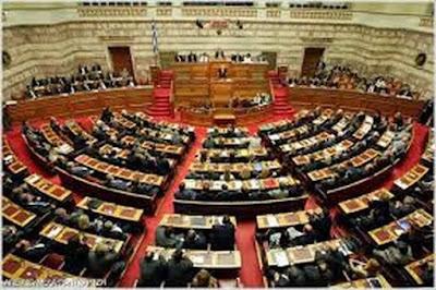 Αποτέλεσμα εικόνας για agriniolike βουλή